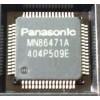 Panasonic MN86471A Playstation 4 HDMI encoder IC