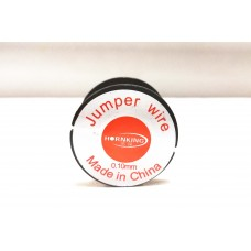 Enameled/Insulated magnet jumper wire, 0.10mm